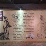 Purple Temple - Wudangshan